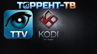 Free Torrent-TV to Kodi 17.1(XBMC) / ТоррентТВ в Kodi(XBMC)