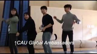 CAU Int'l Summer Program 2019: Touch the World! - K-pop dance class