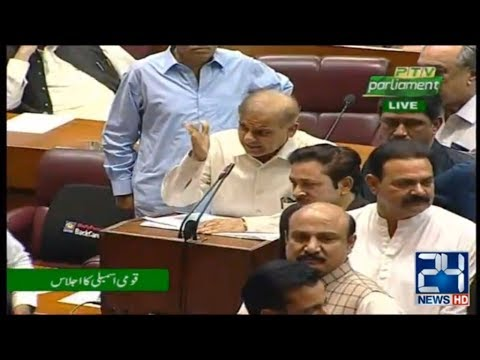 Govt Benches Stop Shahbaz Sharif Speech in National Assembly