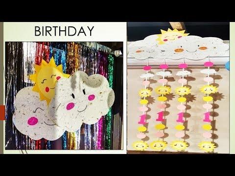 DECORATION FOR BABY BIRTHDAY l SUNSHINE BIRTHDAY PARTY DECORATION IDEAS l PARTY DECORATION