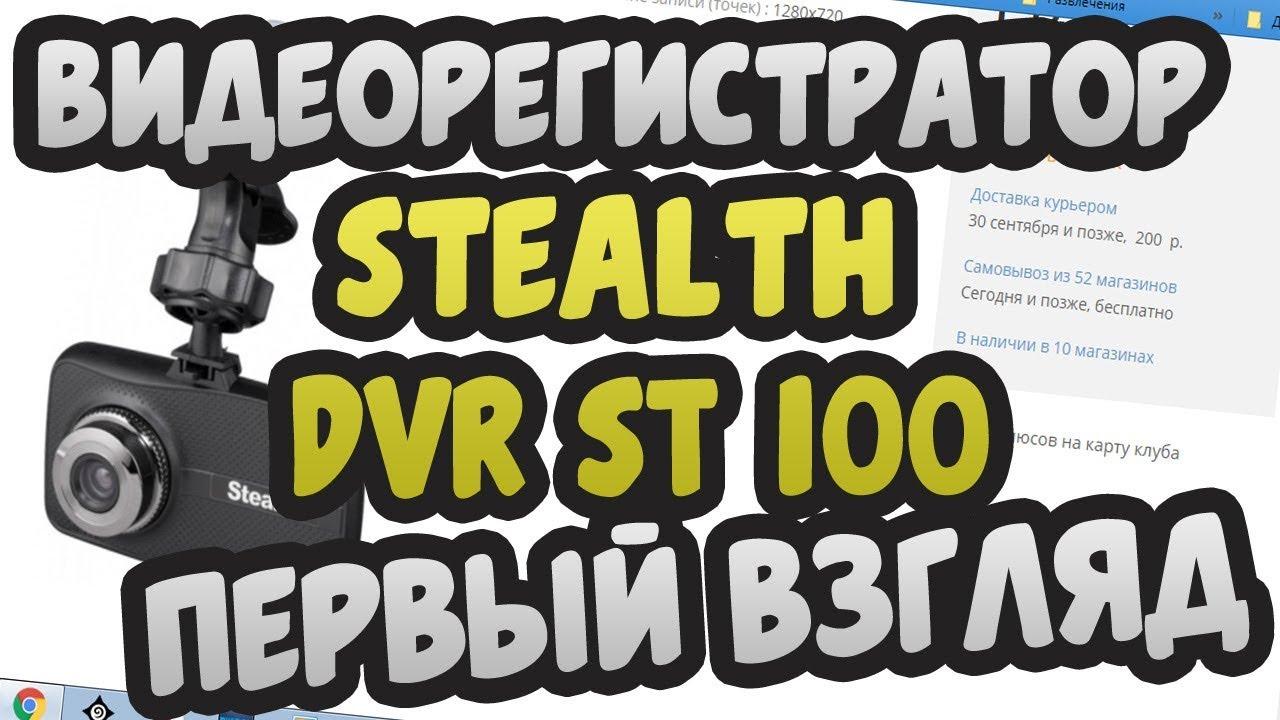 Купить видеорегистратор недорого: большой выбор объявлений продам видеорегистратор бу. На ria. Com есть предложения продажа авто видеорегистратор дешево в украине, есть цены и фото товаров.