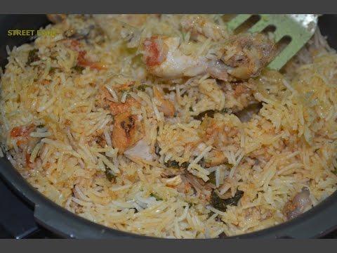 Indian Muslim Prepared CHICKEN BIRYANI Restaurant Style & STREET FOOD