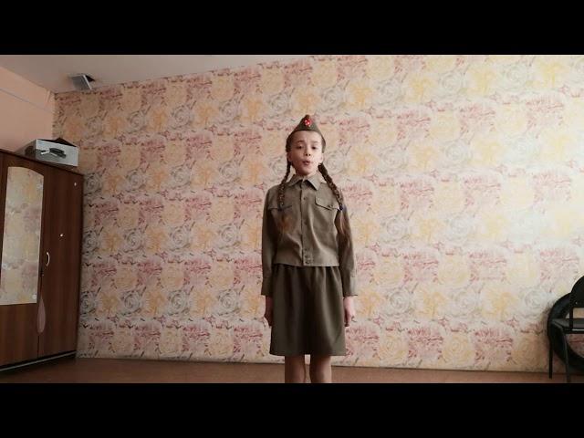 №537 Овчинникова Валерия. Песня
