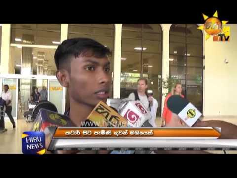 Passengers inconvenienced as exchange of Qatari Riyal suspended at Katunakaya; Central Bank states n