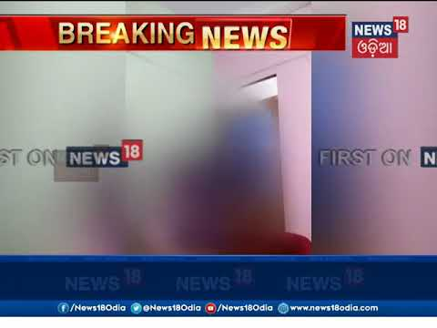 Intimate Moments Video of girl Again Viral | News18 Odia ...