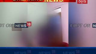 Intimate Moments Video of girl Again Viral | News18 Odia