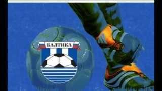 Baltika! Baltika! (FC Baltika-Kaliningrad Anthem)