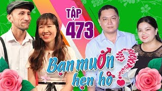 WANNA DATE #473 UNCUT|'Bald-headed & high nose' man finds a lover-Singing a duet 'YEU MAI NGAN NAM'