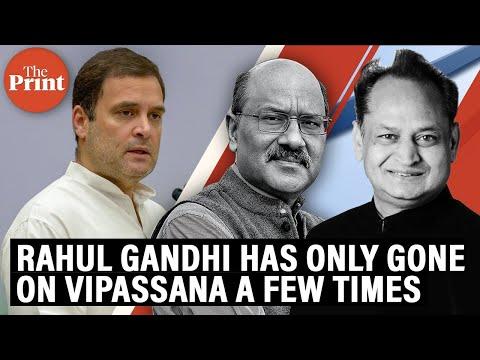 Rahul Gandhi Has Only Gone On Vipassana A Few Times, Nothing Else: Ashok Gehlot