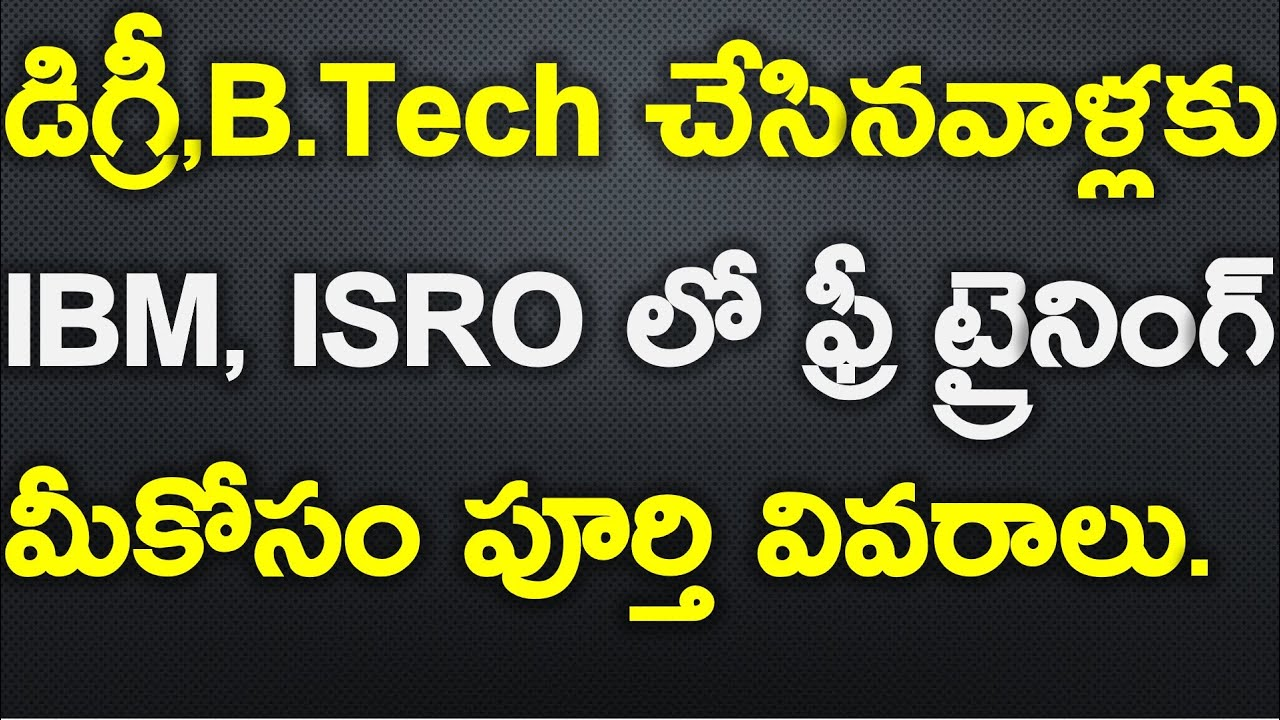 Free training for Degree, B.Tech Students from IBM | H1B Visa Life in USA | Telugu Vlogs from USA