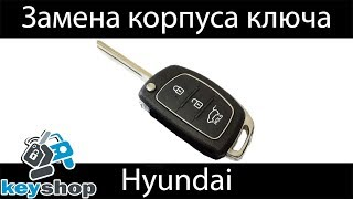 Uy-joy almashtirish switchblade asosiy Hyundai Hyundai Talaffuz, Solaris, SantaFe, Sonata, Ix35, i20