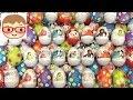 チョコエッグ&サプライズエッグ/スターウォーズ,ディズニー,アナと雪の女王,ベイマックス Choco egg&surprise eggs