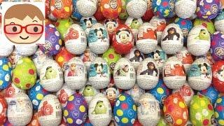 チョコエッグ&サプライズエッグ/スターウォーズ,ディズニー,アナと雪の女王,ベイマックス Choco egg&surprise eggs thumbnail