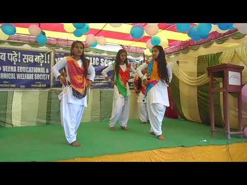 Veena Public School| swagat geet| Republic day 2k18