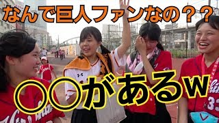チャンネル登録よろしく!!! 巨人ファンの方に なんで読売ジャイアン...
