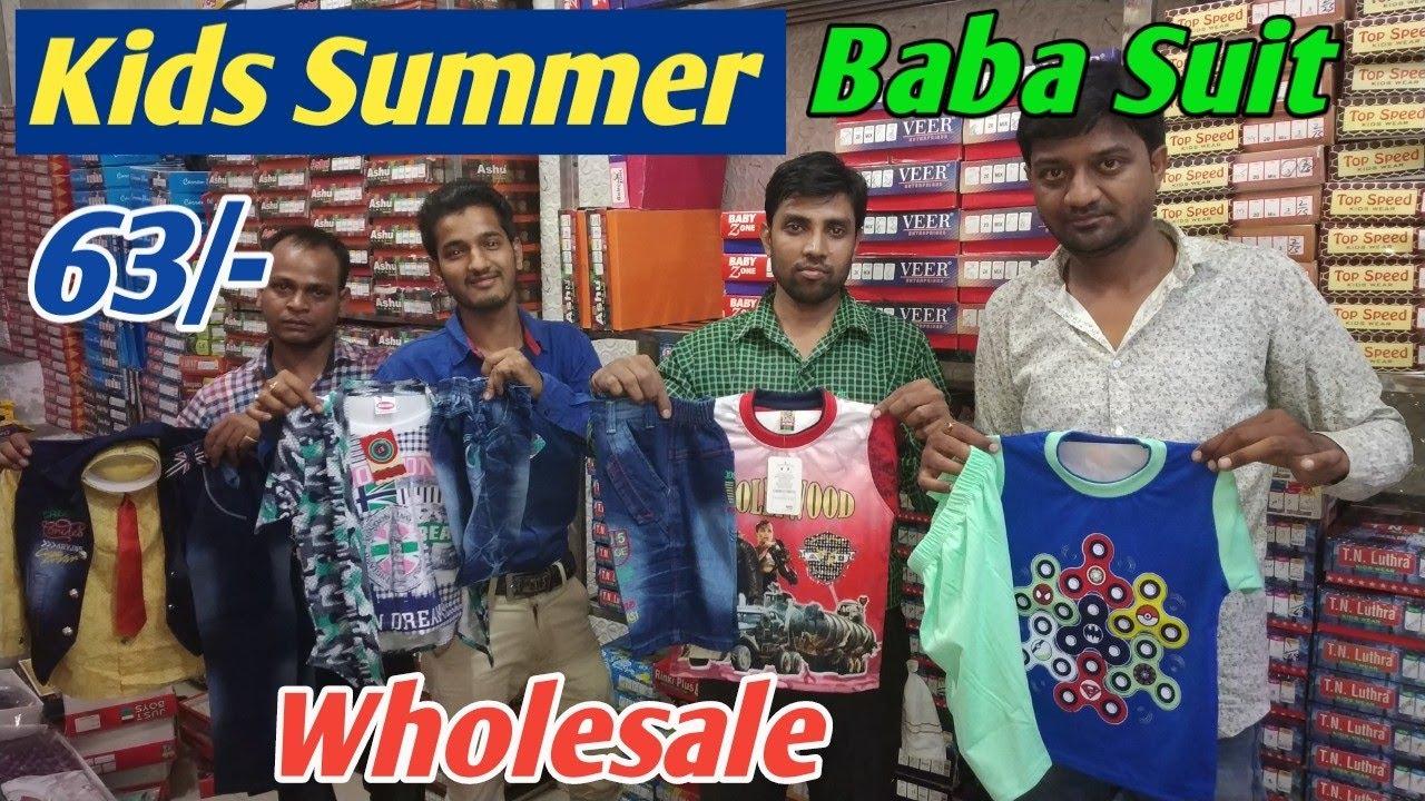 728394fb7e3 Baba suit wholesale market