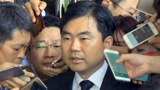 진경준, 넥슨 돈으로 해외 가족여행 정황…검찰 수사