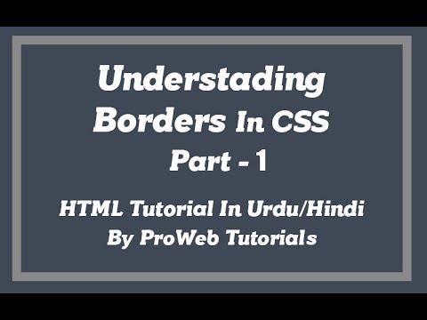 Understanding Borders in CSS - Part-1