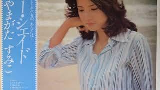 From http://www.nicovideo.jp/watch/nm20117809 やまがたすみこ/夏の光...