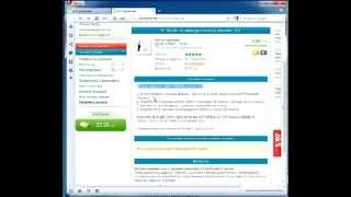 Пассивный доход от АКЦИЙ в интернете. Стабильный сайт для заработка  MyFreeShares.com