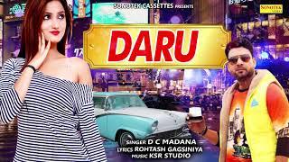 Daru   Rohtash Gahsiniya   Miss Ada   DC Madana   New Haryanvi Song Haryanavi 2019   Maina Haryanvi