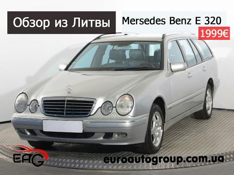 Фото обзор,1999€, Mercedes Benz E320, 2000г, Универсал, Автомат, 3.2, Дизель.