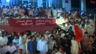 Khyber Pakhtunkhwa Renaming Celebrations by Pukhtoon Students Federation at Peshawar