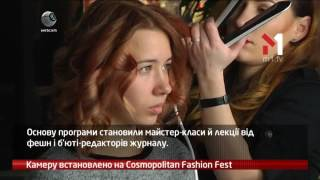 webкамера   Камера Установлена  Cosmopolitan Fashion Fest   28 11 2016