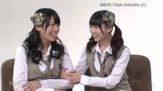 【HD】 東京暇人 NMB48 福本愛菜 小笠原茉由 [1] (2012.11.03) thumbnail