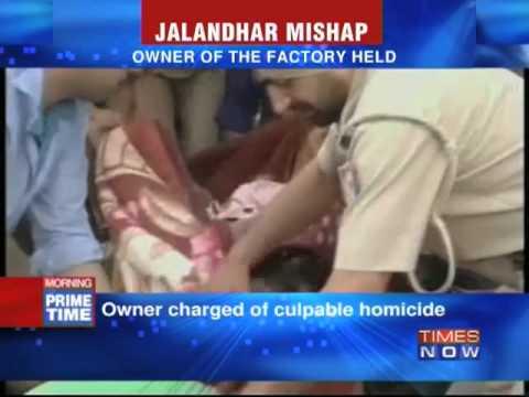 Jalandhar mishap: Factory owner arrested