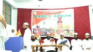 Qari Wasim Ahmed Kolkata
