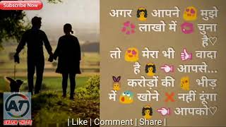 Happy Promise Day ( SMS Shayari Status Video)