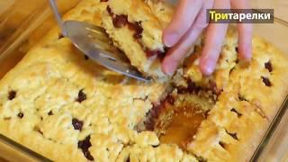 🥧 Блюдо из детства Пирог с вареньем