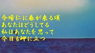 【新曲】今帰仁の春 ★大城バネサ 9/20発売 (cover) ai haraishi