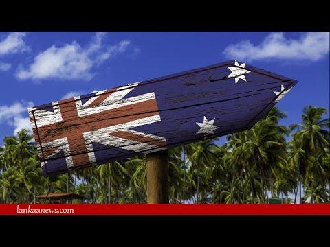 ඔස්ටේ්රලියාවේ පුරවැසිභාවය ගන්න පහසුම ක්රම 12 මෙන්න -Be Australian citizen