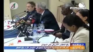 رفع الحظر الامريكي على السودان 2017