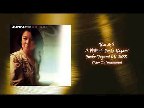 You & I - JUNKO YAGAMI 八神純子