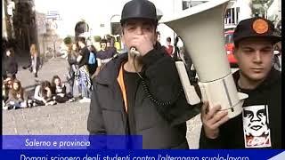 Salerno: Domani sciopero degli studenti contro l'alternanza scuola-lavoro - 12 Ottobre 2017