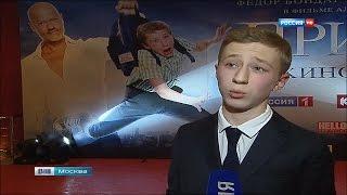 """Фильм """"Призрак"""":  пресс-показ  состоялся в Москве - 20.03.15"""