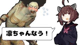 【DbD】サイコパスきりたんの狩ごっこ【凛ちゃんなう!】 thumbnail