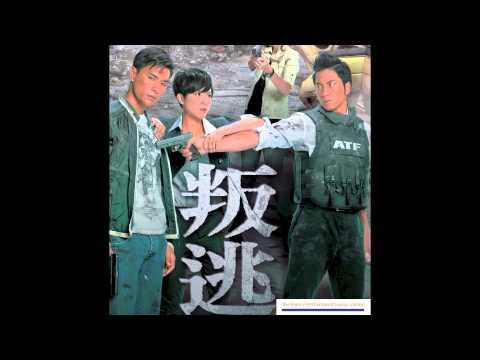 吳卓羲 Ron Ng & 陳展鵬 Ruco Chan ﹣ 千鈞一髮 Close Call (TVB劇集