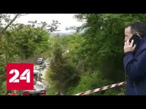 Мария Захарова: В ДТП в Италии пострадали 10 человек, один погиб - Россия 24