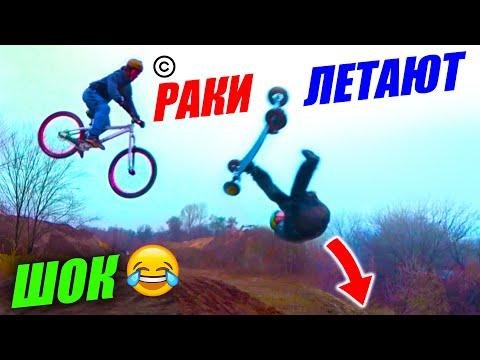 Видео: ВЕЛИК vs СКЕЙТ vs ШКОЛЬНИКИ НА ТРАМПЛИНАХ