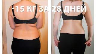 Как похудеть / Тайские таблетки для похудения(, 2018-02-12T10:51:43.000Z)