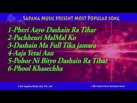 Super Hit New Nepali Lok Dohori Songs HD {Official} Audio Juke Box   By Bishnu Majhi