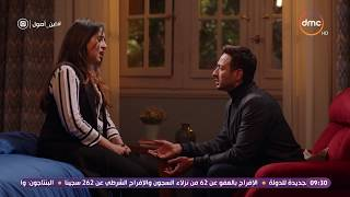 نعمة تطلب الطلاق من هشام.. تفتكروا ممكن يطلقها #ابن_أصول