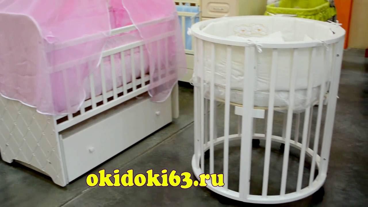 Матрас olx. Ua. Детская кровать, постельное белье,матрас 12 элементов!. Ортопедические матрасы kinderbox в детскую кроватку. На доске объявлений olx. Ua легко и быстро можно купить товары для детей б/у.