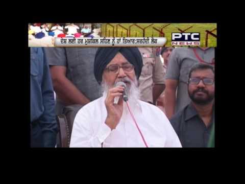 Punjab CM Parkash Singh Badal meet Border area Villagers | Special Report | Sep 4, 2016