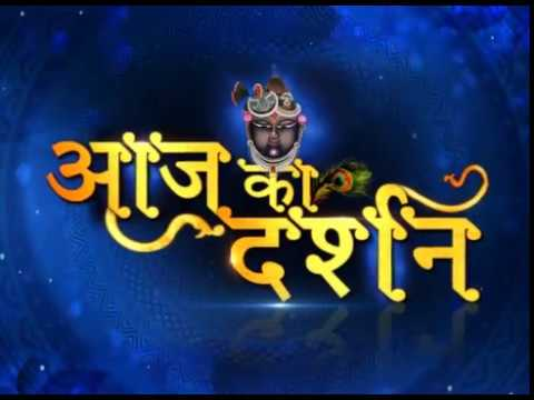 Aaj ka Darshan sanskar tv Srinath ji Darshan...
