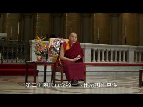 20150321US Dependent Arising, Emptiness and Modern Life by Khenpo Tsultrim Lodro